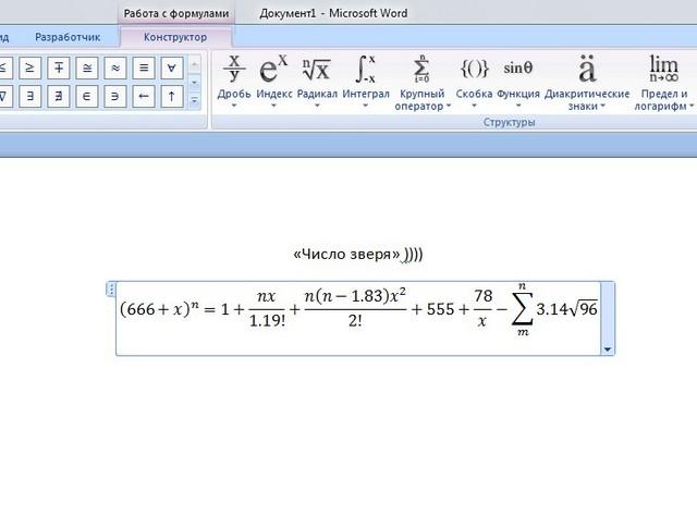 Html как сделать текст справа фото 584