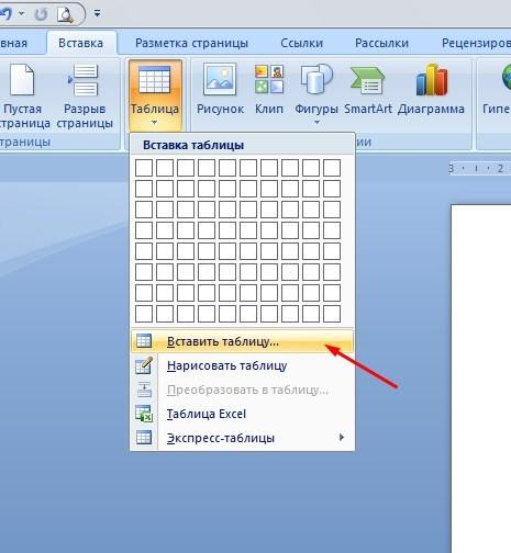 Как сделать в ворде ссылку на таблицу